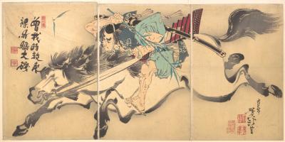 n° 26 - Chevaux et culture équestre nippone