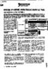 12371_1.0.0.pdf - application/x-pdf
