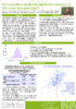 JRE_2011_poster_Ricard_JUMPSNP_1.0.0.pdf - application/pdf