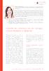 §E06027_P22-25_1.0.0.pdf - application/pdf