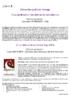 §E01055 - application/pdf