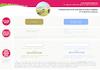 17767_Fiche Etablissement Tourisme Equestre - application/pdf