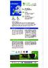 18423 - application/pdf