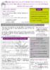 20405 - application/pdf
