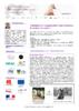 20697 - application/pdf