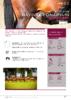 20755 - application/pdf