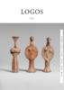 Logos-2021_1.pdf - application/pdf